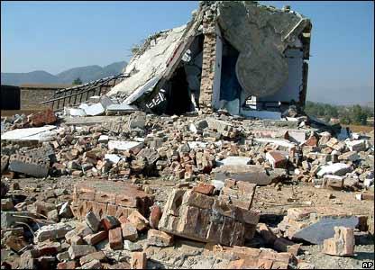 PAF air strike, Orakzai