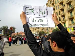 Tahrir Square (Mohamed Elshahed)