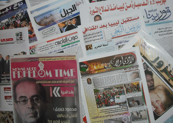 libyan_papers
