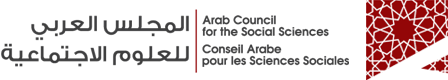 logo_acss_arabic2