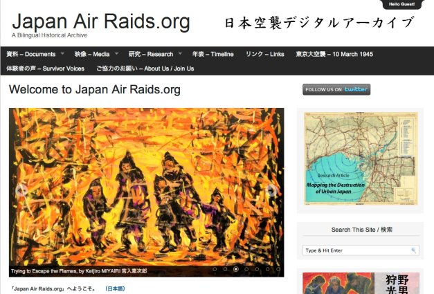 Japan Air Raids.org screenshot