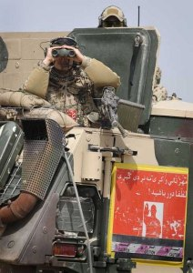 Kunduz and 'seeing like a military'