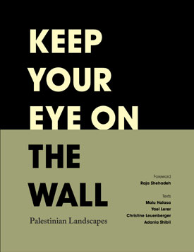 Keep-Your-Eye-on-the-Wall