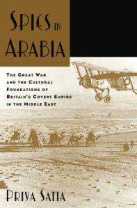SATIA Spies in Arabia