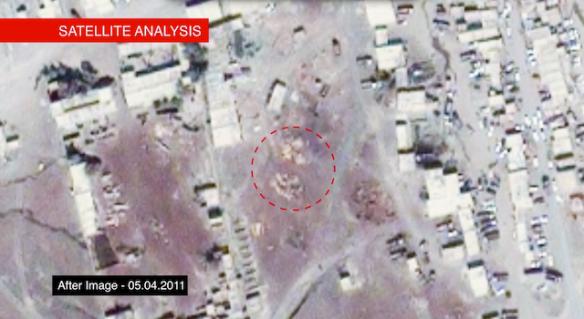 Datta Khel strike satellite analysis