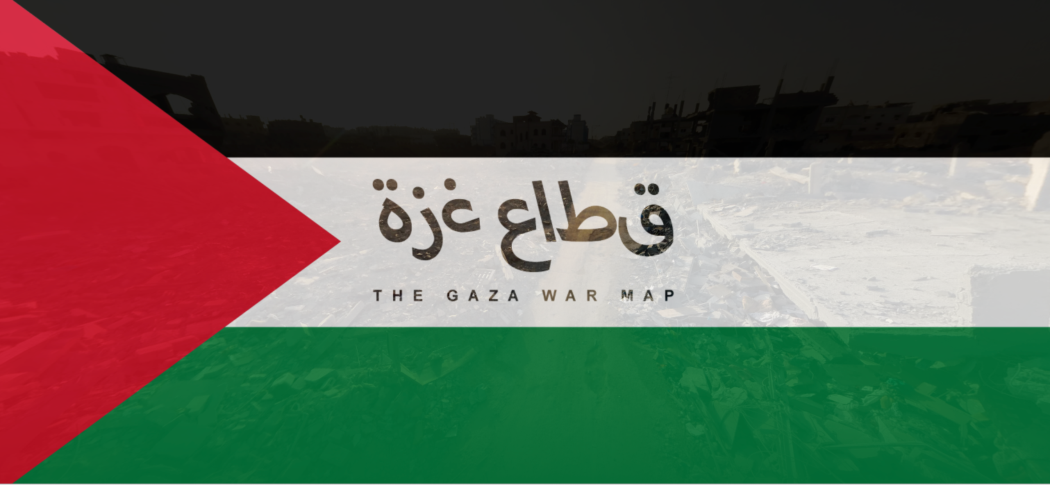 geographical imaginations the gaza war map