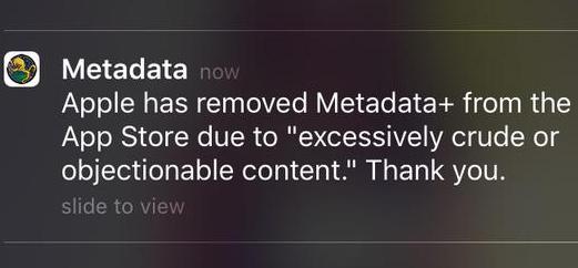 metadata-drone