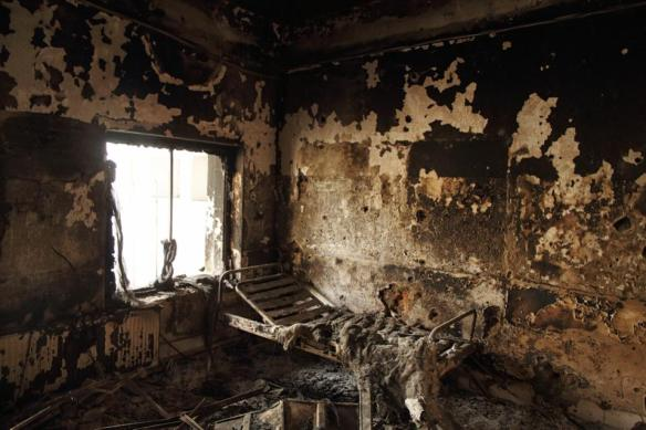 Kunduz Trauma Center (Andrew Quilty)
