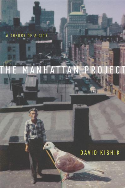 KISHIK The Manhattan Project