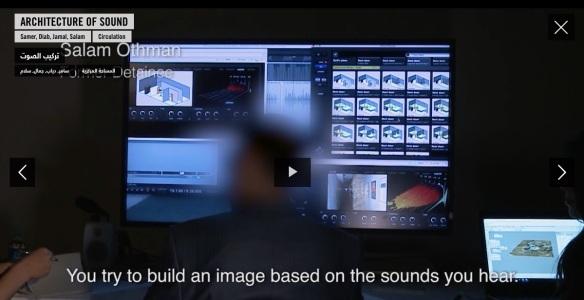 Architecture of sound