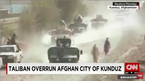 taliban-has-captured-the-city-of-kunduz-late-sep-28-monday
